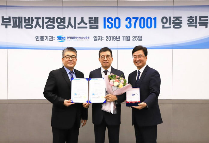 Certification of the Global Anti-Corruption Management System 'ISO 37001'