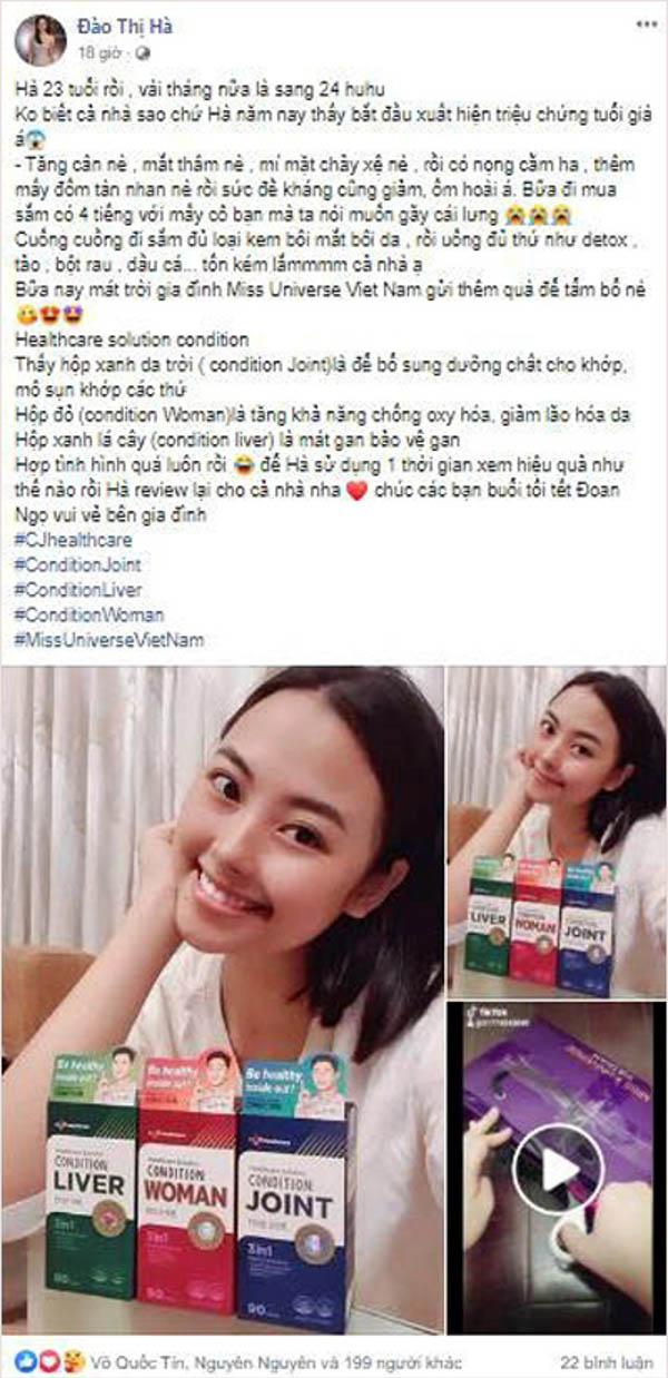 Người đẹp Đào Thị Hà – Top 5 Hoa hậu Hoàn vũ Việt Nam